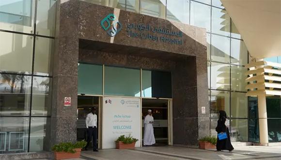 Hospital cubano Catar
