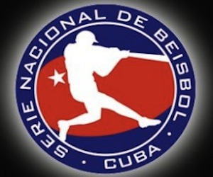 serie nacional de beisbol logo12