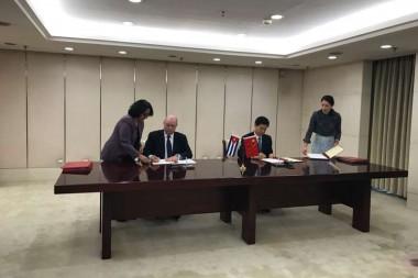 Ministros de Comercio de China y Cuba pactan ahondar cooperación