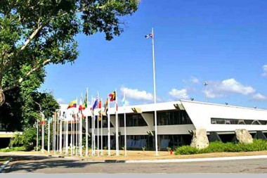 Palacio de las Convenciones de Cuba
